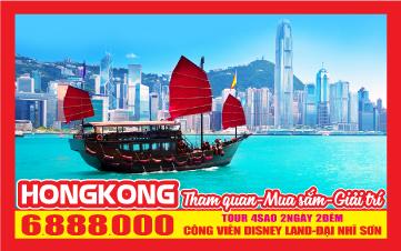 Du lịch Hongkong - Disneyland - Đại Nhĩ Sơn 2N2Đ