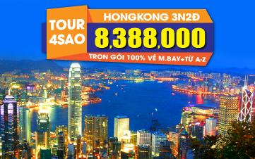 Du lịch Hongkong 4Sao 8tr388 Hongkong | Disneyland | Đại Nhĩ Sơn cuối tuần 3N2Đ