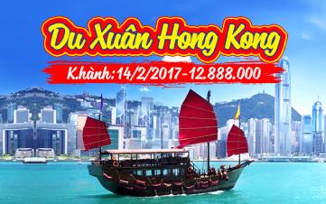 Du lịch Hongkong 4Sao Disneyland | Đại Nhĩ Sơn 3N2Đ K.H 29 Tết 2018