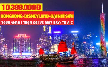DU LỊCH HONGKONG 4Sao | Quảng Châu | Thẩm Quyến |4N4Đ