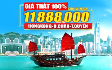 Du lịch HongKong 4Sao 11tr888 HongKong | Quảng Châu | Thẩm Quyến 5N5Đ