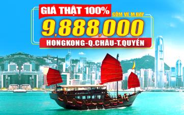 Du lịch HongKong 4Sao 9tr888 HongKong | Quảng Châu | Thẩm Quyến 4N4Đ