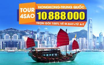 Du lịch Trung Hoa 4Sao trọn gói 10tr888 Hongkong | Quảng Châu | Thẩm Quyến 4N3Đ