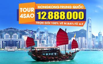 Du lịch Trung Hoa 4Sao trọn gói 12tr888 HongKong | Quảng Châu | Thẩm Quyến 5N4Đ