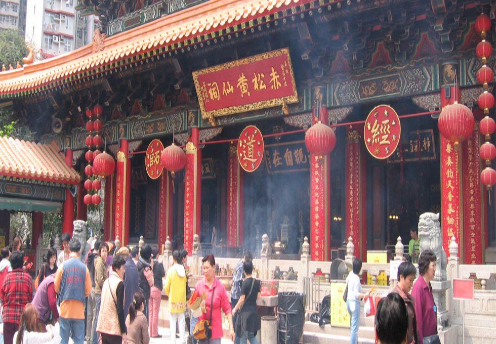 mieu-huynh-dai-tien-hongkong