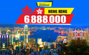 DU LỊCH HONGKONG 4SAO Cuối tuần