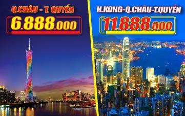 DU LỊCH TRUNG QUÔC HONGKONG - QUẢNG CHÂU THẨM QUYẾN 4NGÀY 3 ĐÊM