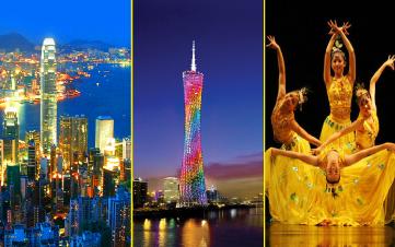 DU LỊCH TRUNG QUÔC HONGKONG - QUẢNG CHÂU THẨM QUYẾN 5NGÀY 4 ĐÊM