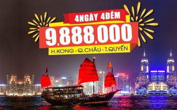 Du lịch HongKong 4Sao 9tr888 | Quảng Châu | Thẩm Quyến 4N4Đ