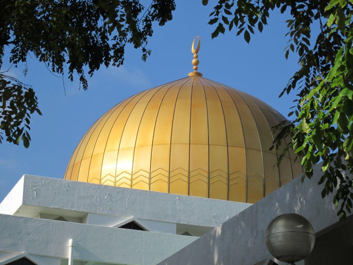 Islamic Centre - Trung Tâm Hồi giáo Maldives