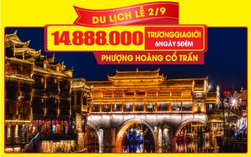 Tour du lịch Trung Quốc LỄ 2/9   Trương Gia Giới   Phượng Hoàng Cổ Trấn   Hồ Bắc - Hồ Nam   6N5Đ