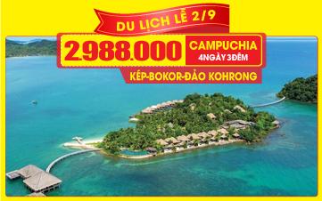 XÀ XÍA - Tour du lịch Campuchia Lễ 2/9 |  KOHRONG SIHANOUKVILLE | CAO NGUYÊN BOKOR | 4N3Đ
