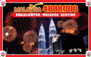 Du lịch Malaysia 4Sao Giảm 1 Triệu Kualalumpur | Putrajaya | Malacca | Genting 3N2Đ