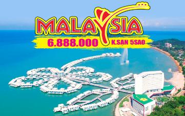 Du lịch Malaysia nghỉ dưỡng 5sao Lexis Hibiscus PD | Genting | Kualalumpur 3N2Đ