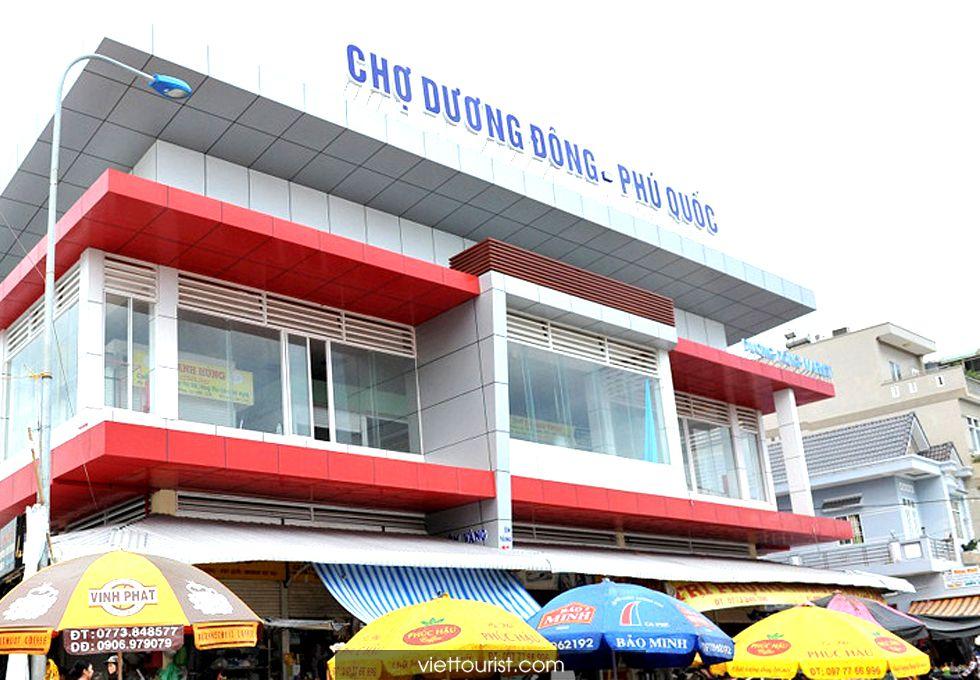 hai-san-cho-duong-dong-phu-quoc-viettourist.