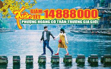 Tour du lịch Trung Quốc Tết | Trương Gia Giới | Phượng Hoàng Cổ Trấn 6N5Đ
