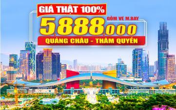 Du lịch Trung Quốc | Quảng Châu | Thẩm Quyến 4Sao 5N4Đ trọn gói 5tr888