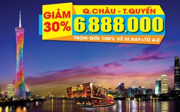 Quảng Châu Thẩm Quyến 5N4Đ Giá rẻ Nhất năm