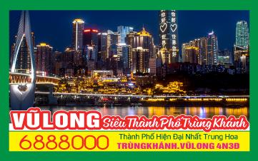 Khám phá Trùng Khánh 5N4Đ theo cách riêng của Bạn giá chỉ 6tr888 !