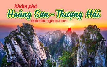 Du lịch Trung Quốc 6N5Đ | Hoàng Sơn tứ tuyệt | Hàng Châu | Bến Thượng Hải