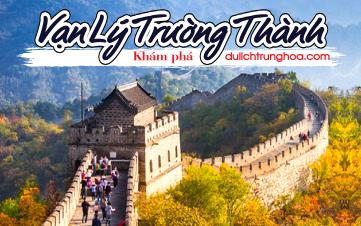 Du lịch Trung Quốc 5N4Đ trọn gói 6tr888 Bắc Kinh | Vạn Lý Trường Thành
