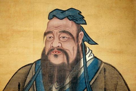 Khổng miếu, Khổng phủ, Khổng lâm - Di sản văn hóa thế giới tại Trung Quốc ( Phần 1 )