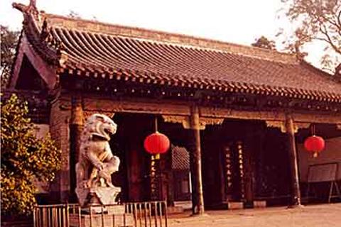 Khổng miếu, Khổng phủ, Khổng lâm - Di sản văn hóa thế giới tại Trung Quốc ( Phần 2 )