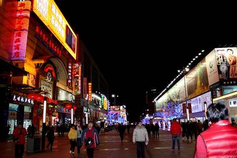Náo nhiệt đại lộ Vương Phủ Tỉnh Bắc Kinh