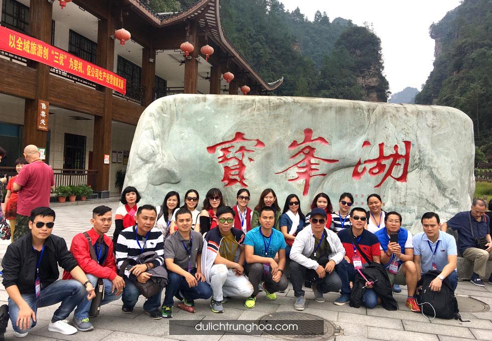 du lịch Trương Gia Giới - Hồ Bảo Phong