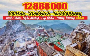 Du lịch Vũ Hán Trung Quốc 6N5Đ  Kinh Châu | Nghi Xương | Tùy Châu | Xích Bích | Võ Đang Sơn | Tương Dương