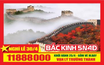 Du lịch Trung Quốc 5N4Đ Lễ 30/4 Bắc Kinh | Vạn Lý Trường Thành