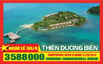 Lễ 30/4 Trải nghiệm PhnomPenh | đảo KohRong 3N2Đ