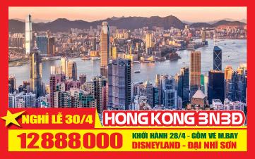 Lễ 30-4 Tham quan Hongkong 4Sao | Disneyland | Đại Nhĩ Sơn
