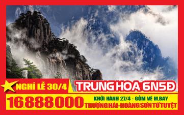 Du lịch Trung Quốc Lễ 30/4  Hoàng Sơn tứ tuyệt | Hàng Châu | Ô Trấn 6N5Đ