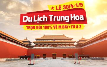 Du lịch Trung Quốc Bắc Kinh   Chu Hải   Quảng Châu   Thẩm Quyến 5N4Đ