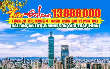 Du lịch Đài Loan 4N3Đ