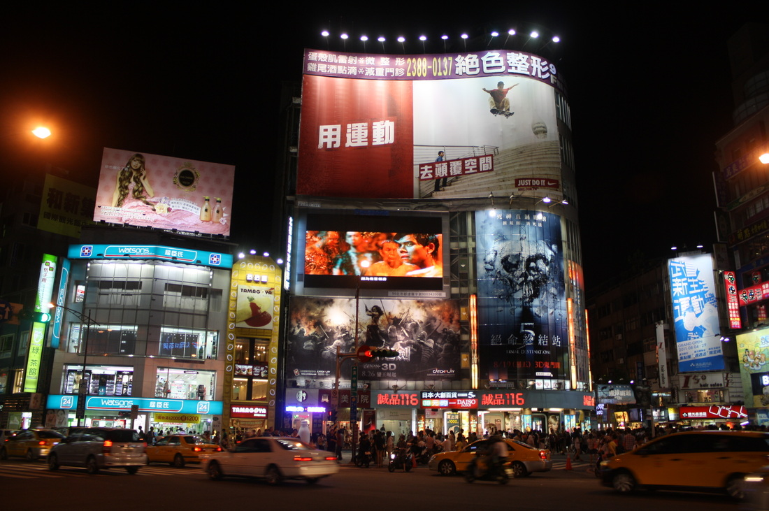 Tây Môn Đinh – Chợ đêm sầm uất nhất Đài Loan