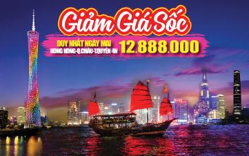 Du lịch HongKong 4Sao | Quảng Châu | Thẩm Quyến 4N4Đ