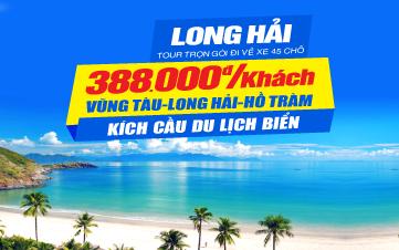 Tour du lịch Hồ Tràm - Check in thiên đường hải sản 1N