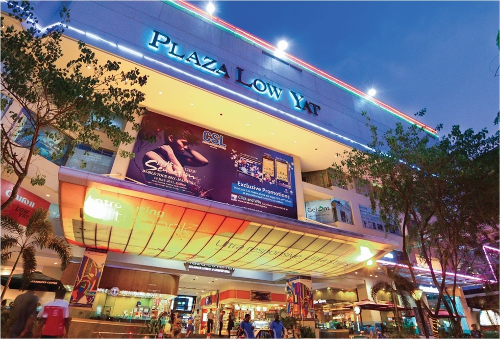 viettourist-mua-sam-malaysia-Lowyat-Plaza