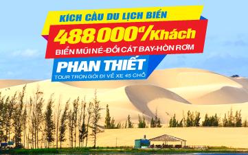 Tour du lịch Phan Thiết - Đồi Cát Bay |  KDL Hòn Rơm 1 Ngày