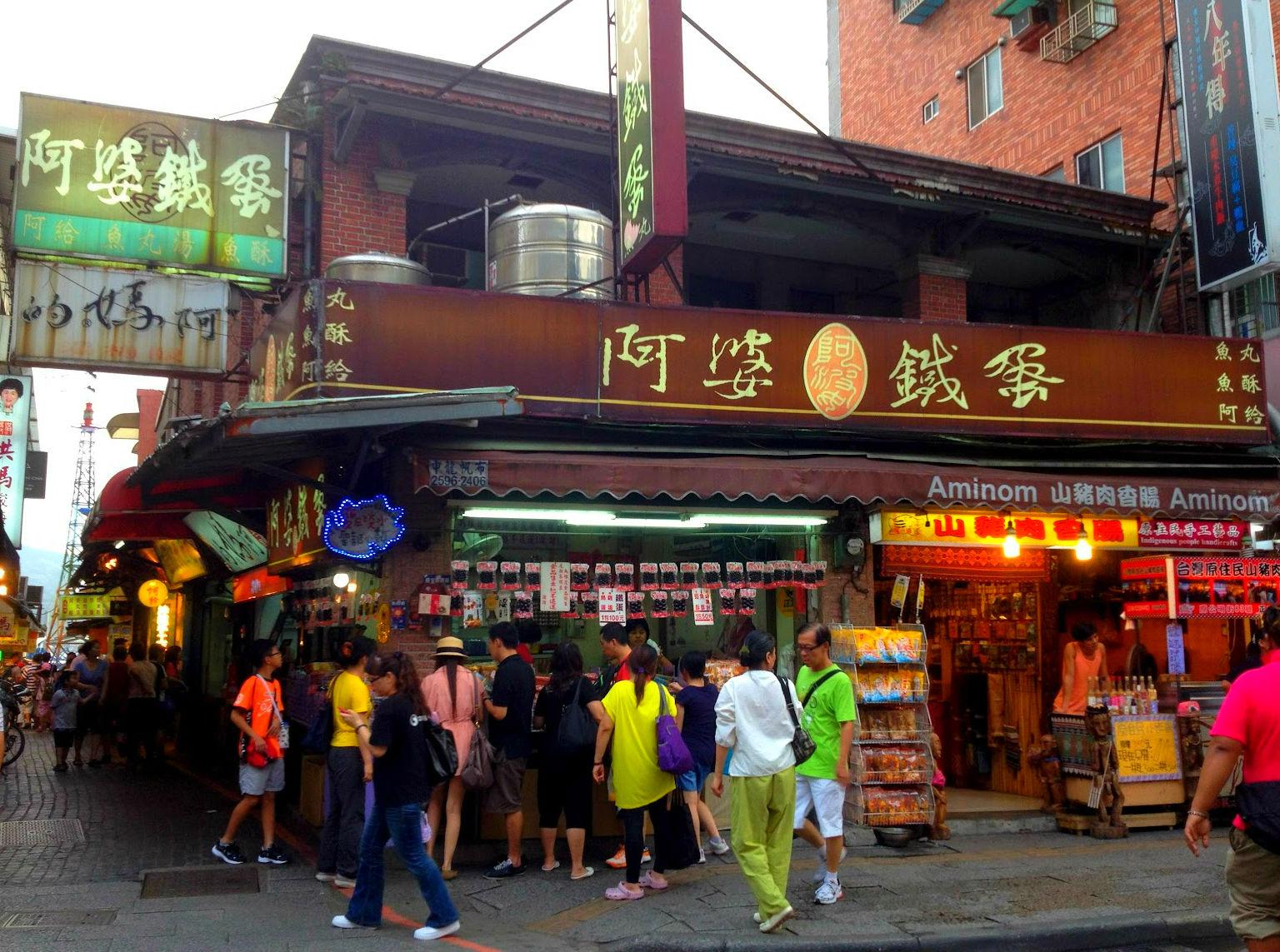 Phố Cổ Đạm Thủy – Điểm du lịch được yêu thích hàng đầu tại Đài Loan