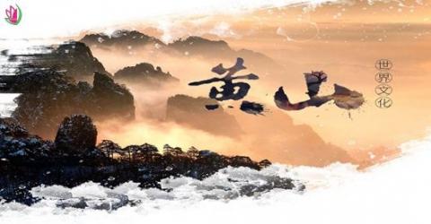 """4 CẢNH KHIẾN HOÀNG SƠN MANG DANH """" TỨ TUYỆT """""""