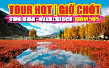 Khám Phá Trùng khánh | Thành Đô | Núi Nga Mi | Lạc Sơn Đại Phật | Hải Loa Câu | Núi Tuyết 6N6Đ